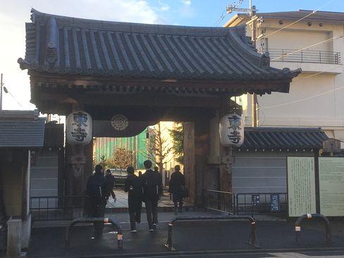 東寺・北総門_R01.12.27撮影