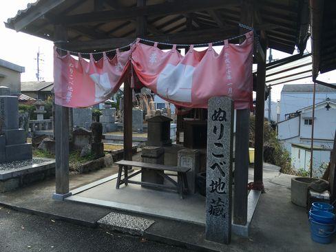 ぬりこべ地蔵_R01.12.27撮影