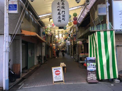 古川町商店街_R01.12.27撮影