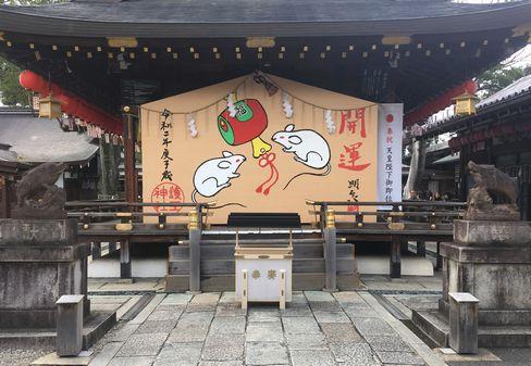 護王神社・ねずみの大絵馬と狛猪_R01.12.28撮影
