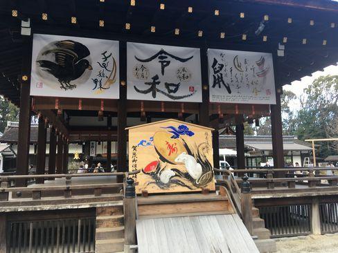 下鴨神社・舞殿_R01.12.28撮影