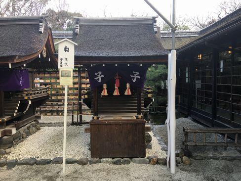 下鴨神社・二言社_R01.12.28撮影