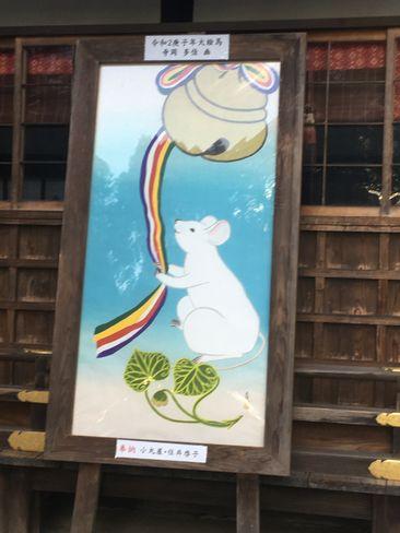 上賀茂神社・ねずみの大絵馬_R01.12.28撮影