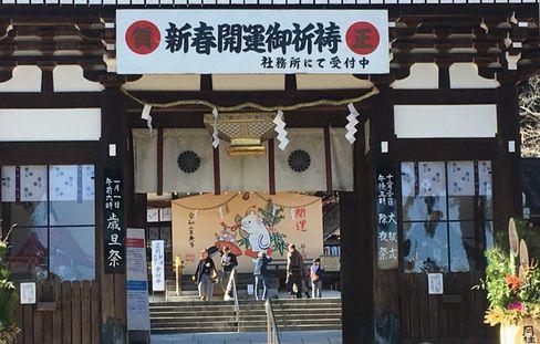 松尾大社・楼門越しの大絵馬_R01.12.28撮影