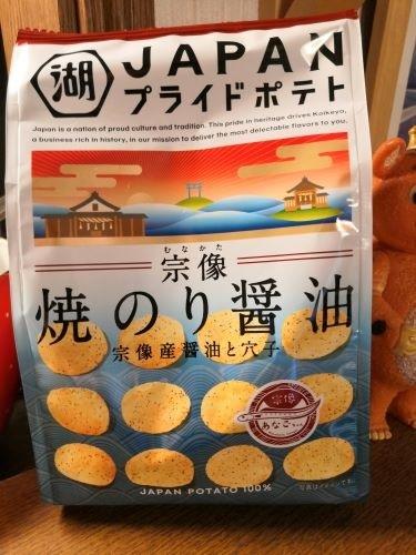 JAPANフライドポテト