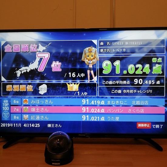 カラオケA21