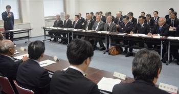 200129物流会議