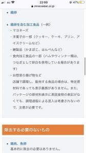 fc2blog_20200313223001e3e.jpg