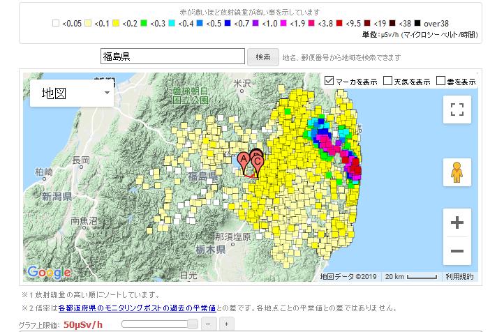 福島原発 まだ漏れ続けている 2019年12月26日2