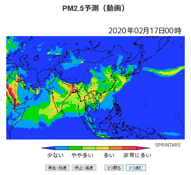 PM2.5の発生の地図  SPRINTARS3