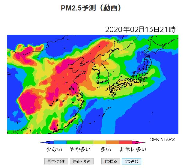PM2.5の発生の地図  SPRINTARS2