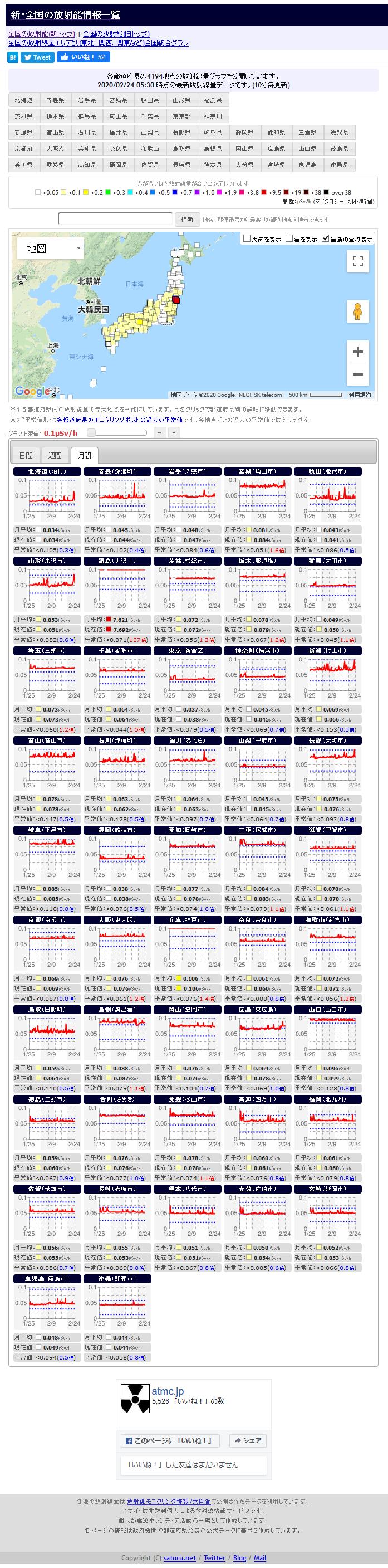 日本地図 福島原発漏洩はまだ続いていた2020年2月24日