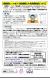 京都市広報