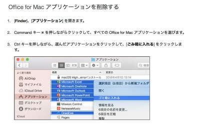 office_mac2016_1