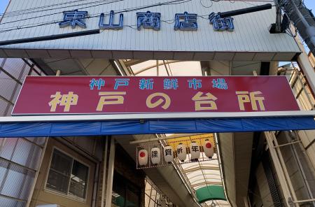 2019東山商店街
