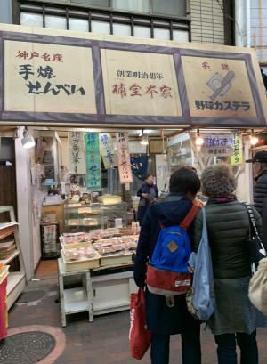 2019東山商店街4
