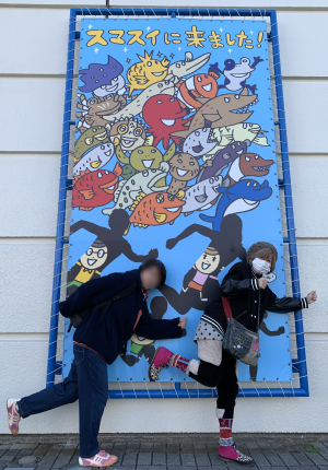 神戸須磨海浜水族園2