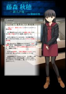 yumekui05-秋穂