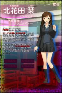 gyaku04-栞