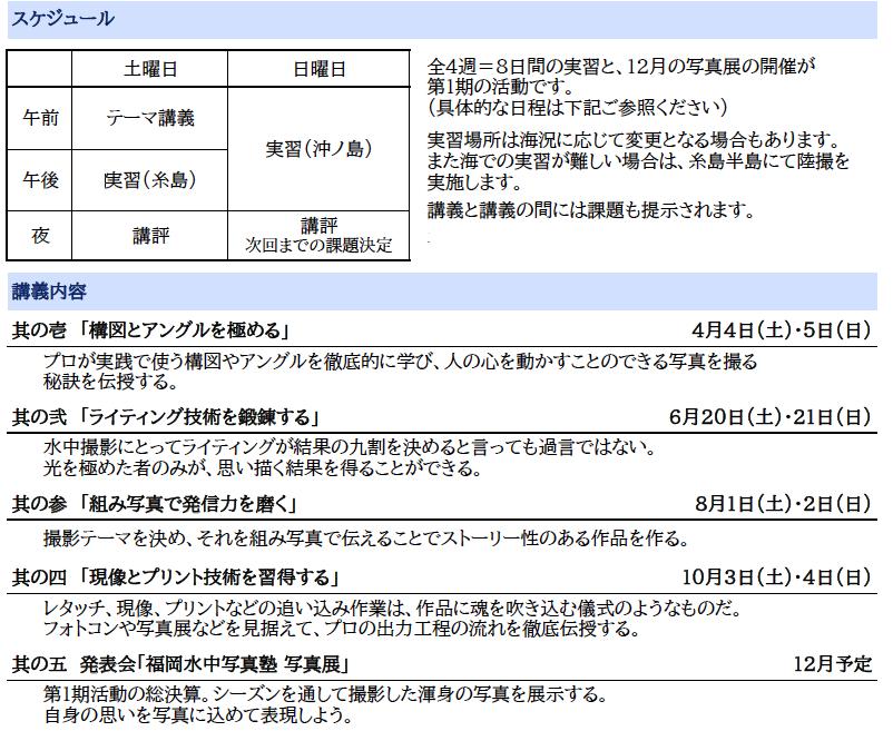KOUGINAUYOU_202002211635377d8.png