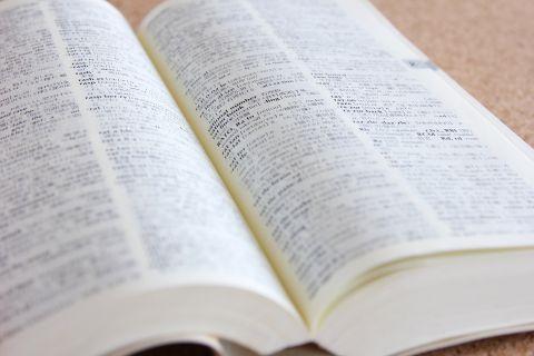 日本人の英語力は世界の中でどのくらい?-88カ国中49位