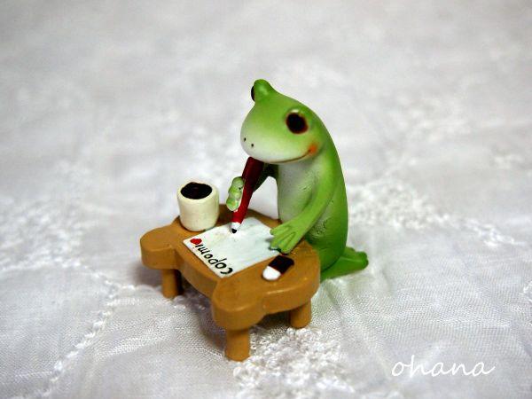 手紙を書く カエル