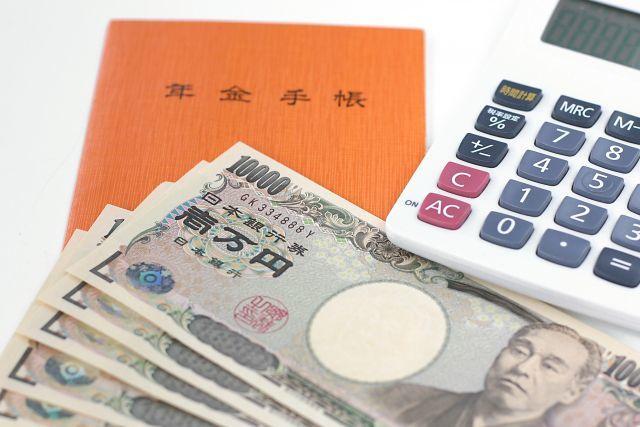 なんと、日本の年金制度は27ヶ国中26位だった?