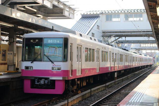 新京成電鉄8800形
