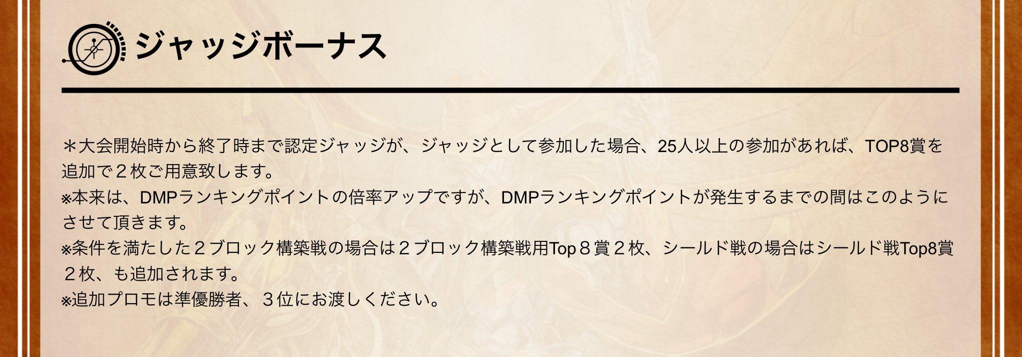 dm-rp13-20200606-027.jpg