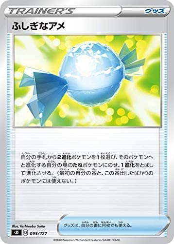 woh-20200604-073.jpg