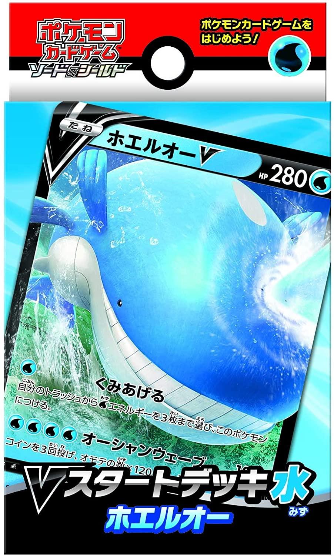 woh-20200604-079.jpg
