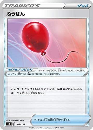 woh-20200604-085.jpg