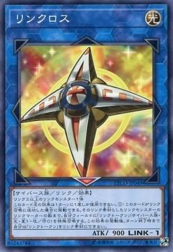 yugioh-20200418-026.jpg