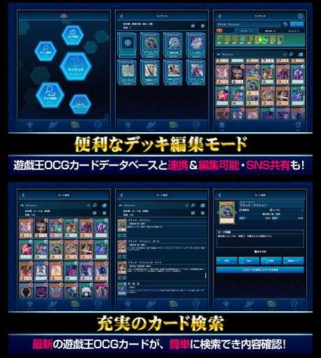 yugioh-20200418-039.jpg