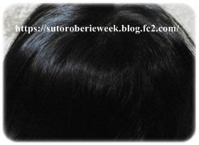頭皮&毛髪をすこやかに保つ効果!低価格で長く使えるから愛用しています【AFC薬用アミノ酸シャンプー爽快柑】効果・口コミ。