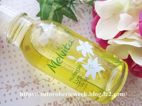 白ユリの再生力でハリと透明感に!ブースター・導入美容オイル【メルヴィータ ビオオイル リリーオイル】効果・口コミ。