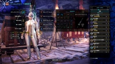 毒ランス装備(´・ω・`)