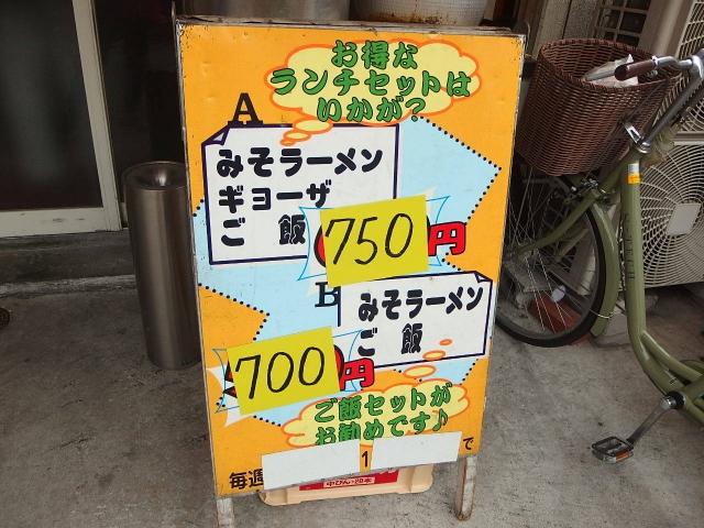 PC033157.jpg