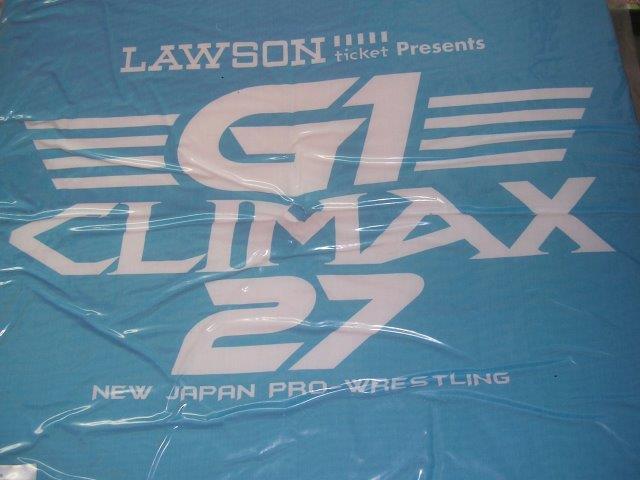 新日本G1座布団2
