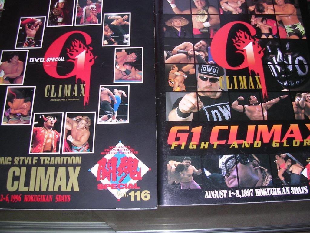 新日本プロレス1996年、97年G1