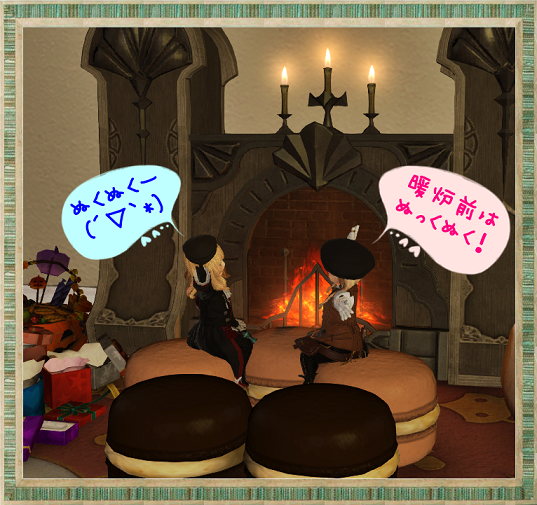 ff2020-home5.png