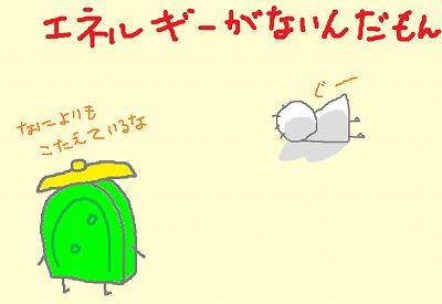 牛丼食べたい