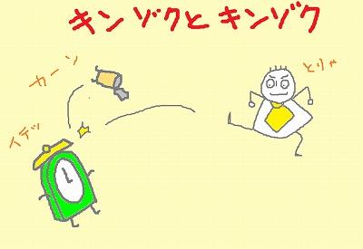 昭和のマンガ