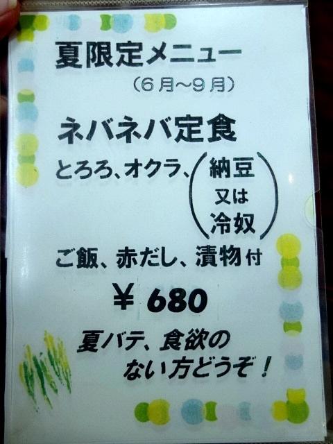 DSC00076-001.jpg