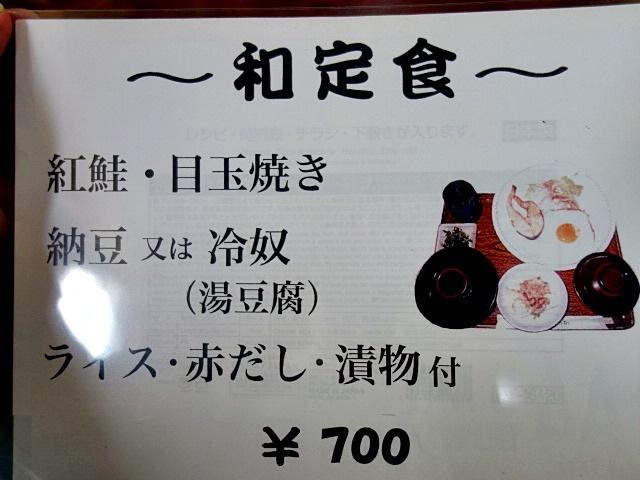 DSC00078-003.jpg