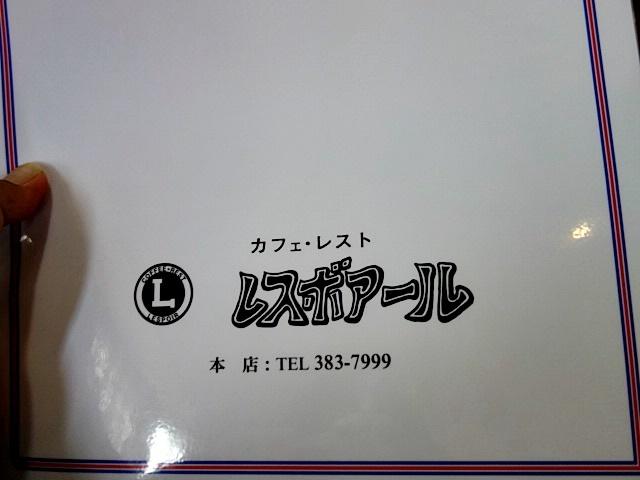 DSC00080-005.jpg