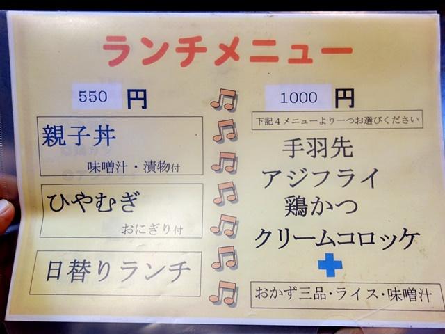 DSC00403-001.jpg