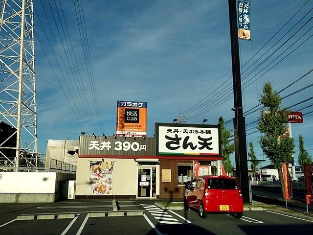 DSC00598-019.jpg