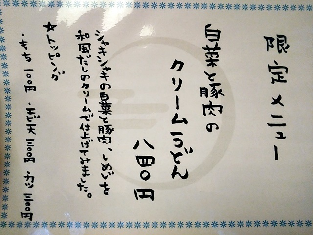 DSC_0285-026.jpg