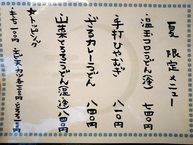 DSC_0286-027.jpg
